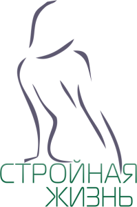 New Weight Loss Program Slim Life Tbilisi Osteopathic Center